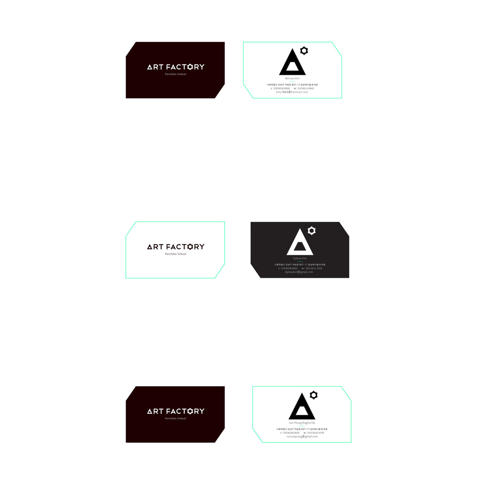 sunyoungna - Business Card