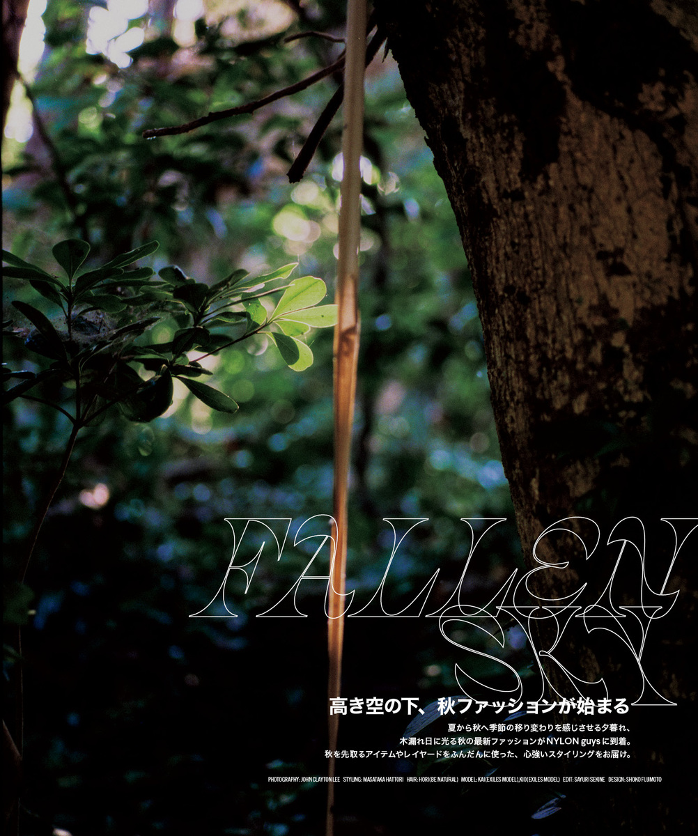 John Clayton Lee - Nylon Japan