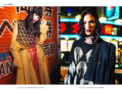 Junko Komada MAKE UP& HAIR - institute magazine