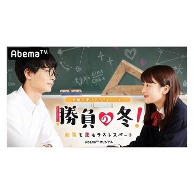 Junko Komada MAKE UP& HAIR - abemaTV 勝負の冬