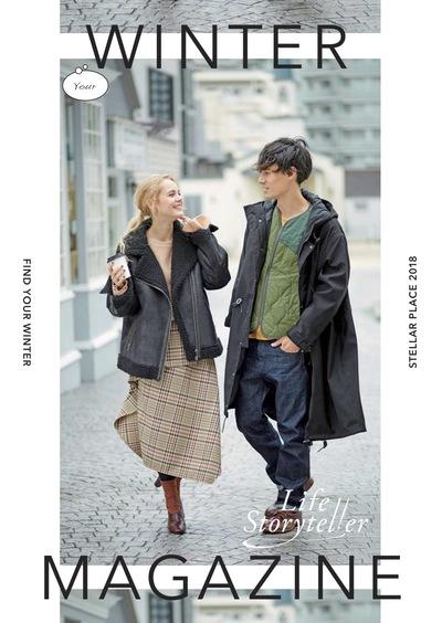 Junko Komada MAKE UP& HAIR - ステラプレイス winter magazine