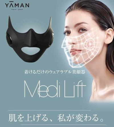 Junko Komada MAKE UP& HAIR - yaman 2019 medi-lift