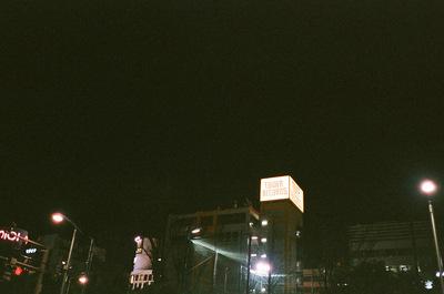 raiheiokada.com -