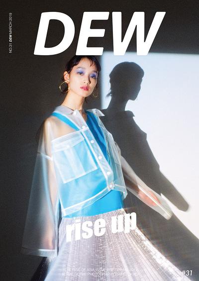 raiheiokada.com - DEW Magazine