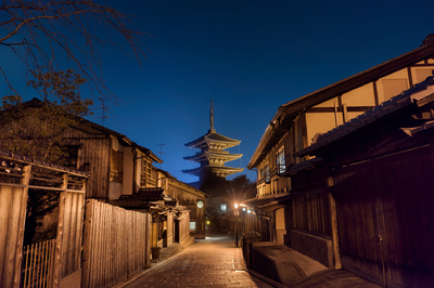 View of Yasaka Pagoda at night, Kyoto, Japan